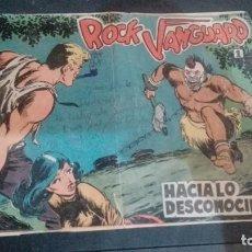 Tebeos: ROCK VANGUARD. Nº 1. HACIA LO DESCONOCIDO. Lote 147006818