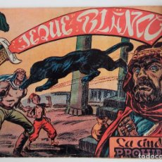 Tebeos: COLECCIÓN JEQUE BLANCO Nº 8 - LA CIUDAD PROHIBIDA. Lote 162576654
