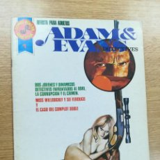 Giornalini: ADAM & EVANS #1 (COMICS ROLLAN - SERIE ROJA). Lote 191296110