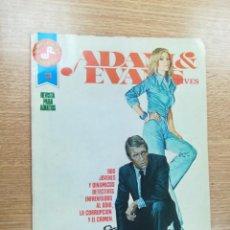 Tebeos: ADAM & EVANS #3 (COMICS ROLLAN - SERIE ROJA). Lote 191296123
