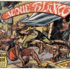 Tebeos: ( ORIGINAL ) JEQUE BLANCO Nº 7. EL SECRETO DE LA GRAN PIRAMIDE.. Lote 193668433