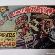 BDs: TEBEO JEQUE BLANCO Nº 5 PIRATAS DEL LAGO TCHAD. Lote 267292479