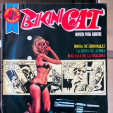 Tebeos: BIKINI CAT Nº1. Lote 276128158