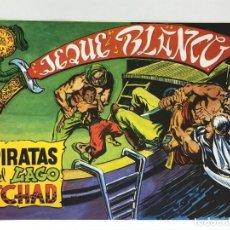 Tebeos: JEQUE BLANCO - PIRATAS DEL LAGO TCHAD - EDICIONES BO. Lote 285470058
