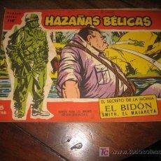 Tebeos: HAZAÑAS BELICAS NUMERO EXTRA 116 . Lote 8301760