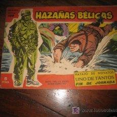 Tebeos: HAZAÑAS BELICAS NUMERO EXTRA 109. Lote 8301761