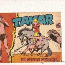 Tebeos: TAMAR Nº70 DE TORAY . Lote 24236280