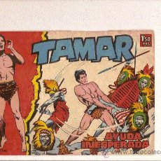 Tebeos: TAMAR Nº7 DE TORAY . Lote 24391597