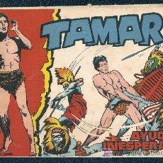 Tebeos: TAMAR Nº 7 - EDICIONES TORAY. Lote 10593163