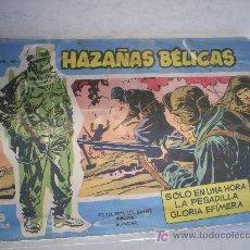 Tebeos: HAZAÑAS BELICAS Nº 76. Lote 25473645