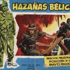 Tebeos: HAZAÑAS BELICAS Nº 63 AZUL. Lote 11211672