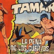 Tebeos: TAMAR - Nº 121 - BORRELL/ACEDO - EDICIONES TORAY 1961 - ORIGINAL, NO FACSIMIL. Lote 11313362