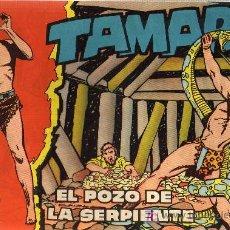 Tebeos: TAMAR - Nº 73 - BORRELL/ACEDO - EDICIONES TORAY 1961 - ORIGINAL, NO FACSIMIL. Lote 11313424