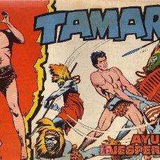 Tebeos: TAMAR - Nº 7 - BORRELL/ACEDO - EDICIONES TORAY 1961 - ORIGINAL, NO FACSIMIL. Lote 11313485
