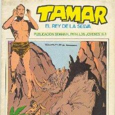Tebeos: TAMAR Nº 4. Lote 12208938