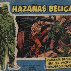 Tebeos: HAZAÑAS BÉLICAS AZUL. EXTRA Nº 37. Lote 21369292