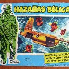 Tebeos: HAZAÑAS BELICAS AZULES Nº 7. Lote 12897568