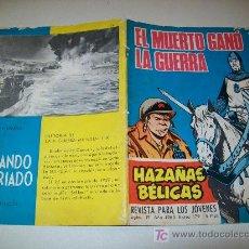 Tebeos: LC 148 - HAZAÑAS BÉLICAS - TORAY - EXTRA Nº 179 - 1965. Lote 25007650