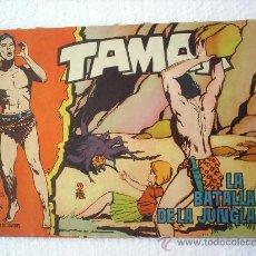 Tebeos: TAMAR N.101 EDICIONES TORAY --ORIGINAL. Lote 15027851