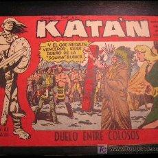 BDs: KATAN Nº 24 EDICIONES TORAY ORIGINAL 1960 EAC. Lote 24035043