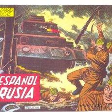 Giornalini: UN ESPAÑOL EN RUSIA POR BOIXCAR GASTOS DE ENVIO GRATIS DIVISION AZUL. Lote 219776120