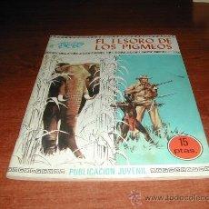 Tebeos: ED. TORAY 1971, COLECCION LEOPARDO Nº 11 EL TESORO DE LOS PIGMEOS. Lote 25627979