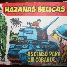 Tebeos: HAZAÑAS BÉLICAS - NÚMERO EXTRA 129 - EDICIONES TORAY. Lote 26808648