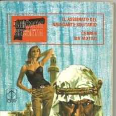 Tebeos: BRIGADA SECRETA Nº 5 AÑO 1982 / 2 HISTORIAS VER FOTO. Lote 27937387