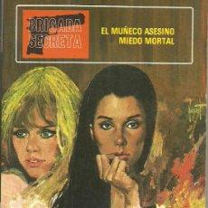 Tebeos: BRIGADA SECRETA Nº 2 AÑO 1982 / 2 HISTORIAS VER FOTO. Lote 27937409