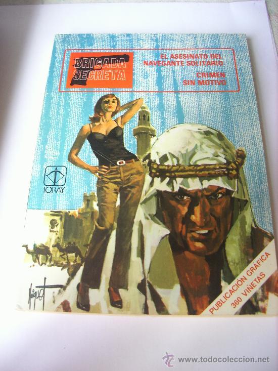 BRIGADA SECRETA NUMERO 5 EDICIONES TORAY 1982 (Tebeos y Comics - Toray - Brigada Secreta)