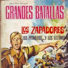 Tebeos: BRIGADA SECRETA. LOS ZAPADORES (ERIC). Lote 28354585