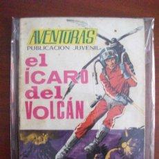 Tebeos: AVENTURAS Nº 15 EDICIONES TORAY. Lote 29196561