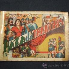 Tebeos: ZARPA DE LEON - ALBUM Nº 8 - CONTIENE 3 TEBEOS - EDICIONES TORAY - . Lote 30109454