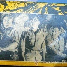 Tebeos: HAZAÑAS BELICAS # 255 - TORAY, BARCELONA - 1960 - ALEX SIMMONS - FOTO CONTRATAPA : TORPEDO. Lote 30438944