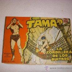 Tebeos: TAMAR Nº 12, EDITORIAL TORAY. Lote 30748204