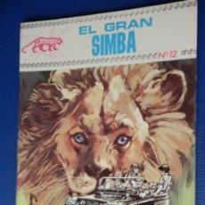 Tebeos: LEOPARDO NUM. 12 EL GRAN SIMBA ED. TORAY 1971 64 PAGS. B/N. Lote 32783915