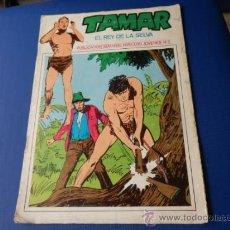 Tebeos: TAMAR, EL REY DE LA SELVA - NUM. 31 - EDICIONES TORAY. Lote 102689024