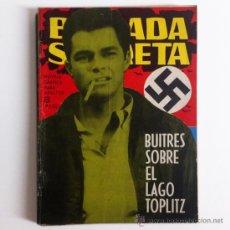 Tebeos: BRIGADA SECRETA - LOTE DE 4 (CUATRO) NÚMEROS - ED. TORAY 1964. Lote 92765820