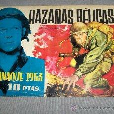 Tebeos: HAZAÑAS BÉLICAS ALMANAQUE 1963. TORAY. 10 PTS.. Lote 34862450