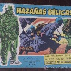 Tebeos: HAZAÑAS BÉLICAS Nº EXTRA 147. ORIGINAL DEL AÑO 1958. EXCELENTE ESTADO. Lote 45814025