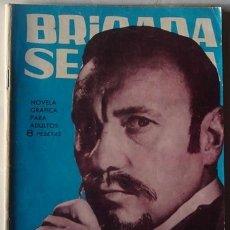 Tebeos: UNA BOLSA DE CARAMELOS NO.98 BRIGADA SECRETA . Lote 41006207