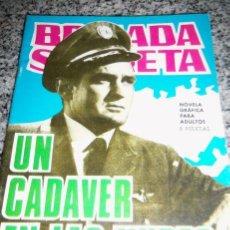 Tebeos: UN CADAVER EN LAS NUBES, POR SALVADOR DULCET - DIBUJOS: J. JULVE - TORAY - ESPAÑA - 1965. Lote 41793142