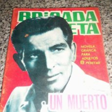 Tebeos: UN MUERTO DE QUITA Y PON, POR LOUIS MILK - DIBUJOS: J.GARCÍA PIZARRO - TORAY - ESPAÑA - 1965. Lote 41793151