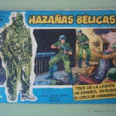 Livros de Banda Desenhada: DIVISION AZUL. HAZAÑAS BELICAS. EDICION 1958. Lote 42354052