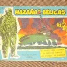 Tebeos: HAZAÑAS BELICAS. LA MUERTE TUVO PACIENCIA. NUMERO EXTRA 168. EDICIONES TORAY. 1958. Lote 42359685