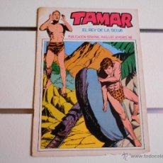 Tebeos: TAMAR Nº 8. Lote 42912806