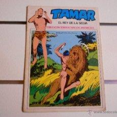 Tebeos: TAMAR Nº 14. Lote 42912861