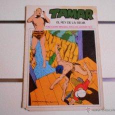 Tebeos: TAMAR Nº 15. Lote 42912874