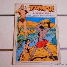 Tebeos: TAMAR Nº 16. Lote 42912881