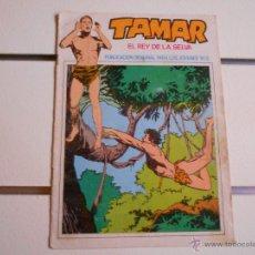 Tebeos: TAMAR Nº 19. Lote 42912899